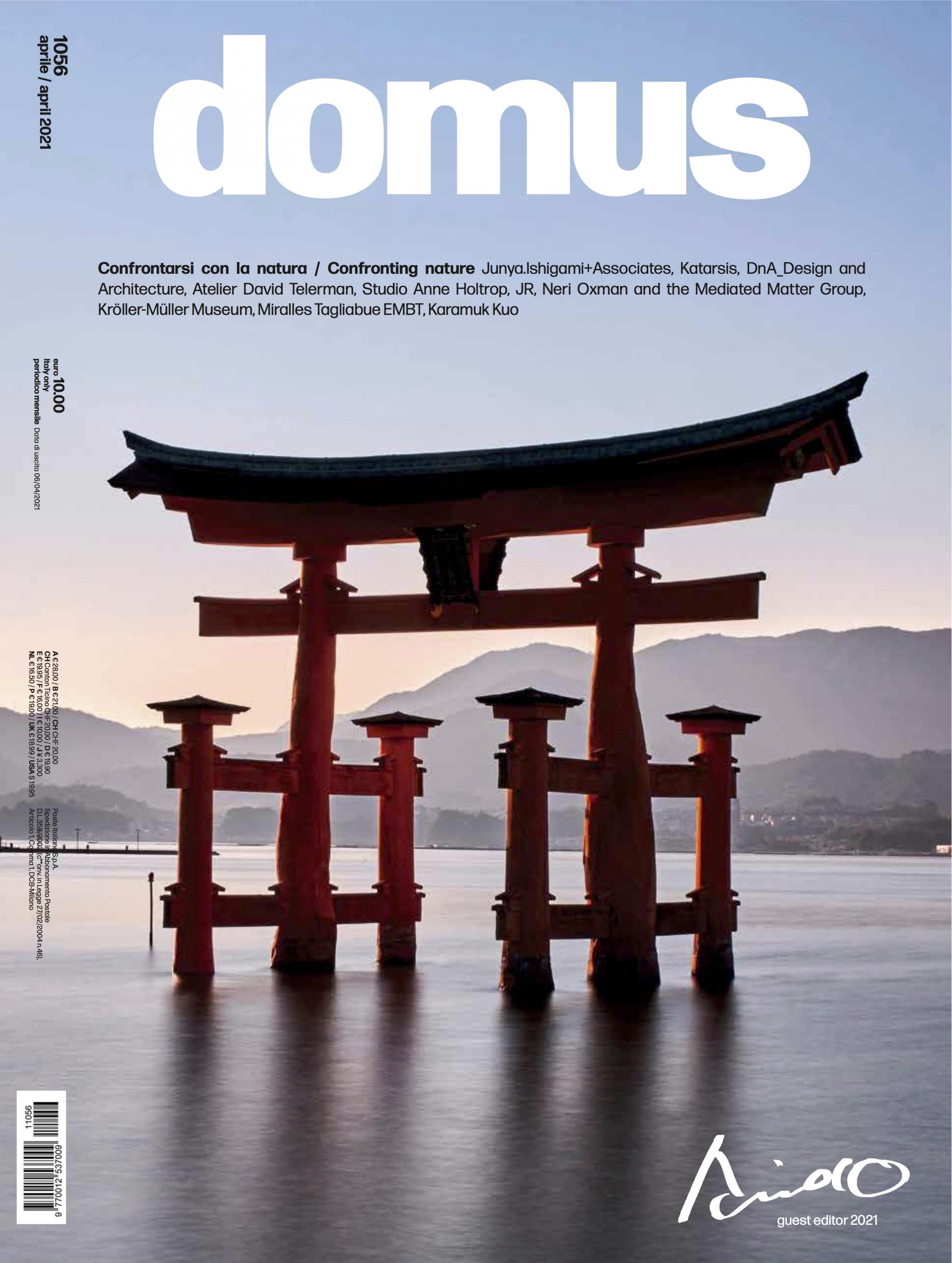 Publication in Domus 1056